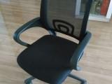 合肥全新办公转移 网格椅 弓形会议椅 老板椅厂家批发