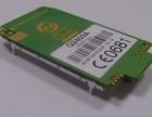 WAVECOM Q2403A模块 GSM模块