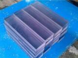 超高硬度PC板 聚碳酸酯 透明PC棒 加纤PC+GF30板