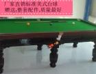 桌球台美式 台球桌家用 台球桌拆装维修