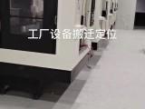 广州新塘搬家公司搬一次家多少钱 广州新塘搬厂,增城搬厂电话