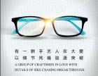 爱大爱 稀晶石手机眼镜真的 可以降度数的眼镜!