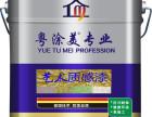 广州金属漆质感漆品牌 广东 涂美涂料厂家供应