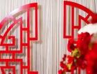 ◆高端婚庆策划定制◆今天下定【立减5000元】