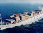 马来西亚海运包税门到门服务