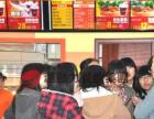 中西快餐特色加盟店贝克汉堡投资金额 1-5万元
