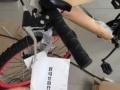 亚菲特跃马仕山地自行车