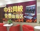 2017海南省公务员考试培训