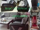 专业沙发 椅子换面翻新维修 软包定做 卡座沙发订做