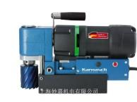 英国麦格卧式磁力钻MDLP45,全国销量大小型吸铁钻