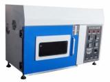 SN-T光照小型氙灯老化试验箱厂家批发