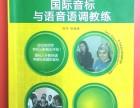 洛阳英语培训 英语四级 新东升培训专业培训八年
