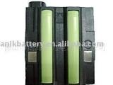 供应新力对讲机电池 AAA800mah镍