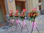 阳江市阳东区七彩花店生日节日鲜花花束开张花篮预定