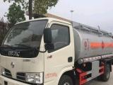 转让 油罐车东风蓝牌2吨油罐车 5吨8吨加油车