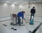 家庭保洁,家庭小时工,开荒保洁,家庭清洗 打扫卫生