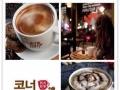 转角故事电影主题咖餐厅,加盟首选盈利品牌