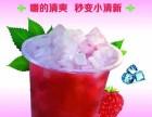 鄢陵冷饮店加盟有哪些品牌免加盟费