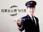 大庆高端就业渠道严谨的高端就业讯息