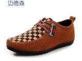 男休闲鞋秋冬男士板鞋韩版潮鞋英伦鞋子商务休闲棉鞋低帮鞋男皮鞋