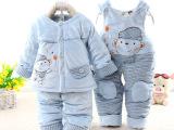 秋冬新款儿童棉衣套装 敬友0110宝宝卡通帽子小熊棉背带裤三件套