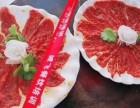 重慶火鍋哪里學 哪里有火鍋培訓