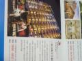 转让海南三亚、海口、文昌鲁能五星级大酒店优惠券
