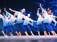 廊坊儿童专业舞蹈培训学院