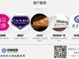 北京 企业宽带 光纤专线 联通宽带办理,咨询有礼!