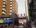 出租中央峰景临街房屋可办公(东风路与阳光大街交叉路口)