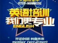 南庄外贸英语培训-圣业务实守信-真诚服务