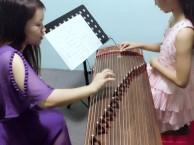 南山古筝培训专业培训钢琴吉他古筝架子鼓尤克里里声乐