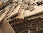 杭州瓶窑废纸回收瓶窑纸板回收瓶窑广告纸回收