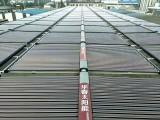 煤改烘干领域 太阳能+空气能烘干系统