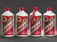 天津回收烟酒礼品 河西 友谊路收购铁盖91年茅台价格