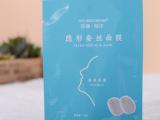 100%满意定做铝箔袋塑料通用包装袋 面膜袋化妆品外包装袋子定制