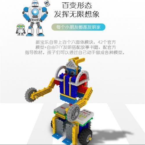 机器人教育介绍有什么好的推荐吗.