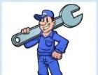衡水热水器清洗、热水器安装、热水器维修、热水器移机