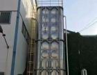 专业安装不锈钢水箱