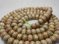 老籽包浆星月菩提佛珠手链