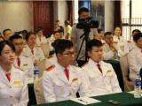 济南七星酒店管理培训,餐饮管理培训班2月20号火爆开课