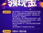 小豆游戏招联合运营商