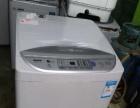 出售九成新的三洋全自动洗衣机