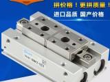 蓝泰薄型导轨手指气爪气缸MHF2-8D-12D