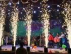 冷焰火雪花机干冰机启动球舞台较北京庆典公司