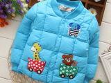 儿童马甲  14年冬季新款童装 韩版童马甲  长袖羽绒童马甲 童