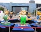 汉光展览庆典美陈卡通道具泰迪熊全国优惠出租