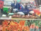 大桥镇商业街烤猪蹄