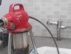 专业 通厕所 清理化粪池