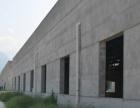 单层厂房 标准厂房 庭院厂房独栋厂房出租